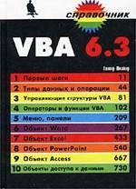 VBA 6.3
