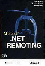 Microsoft .NET Remoting
