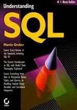 Понимание SQL